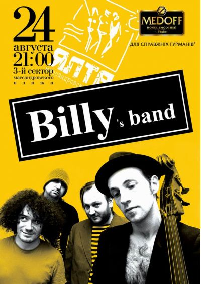 Концерт группы Billy's Band на Массандровском пляже в Ялте не состоится